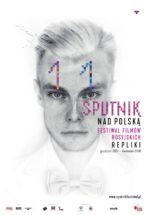 Wydarzenie: Sputnik nad Gliwicami | 11 Festiwal Filmów Rosyjskich