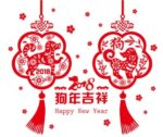 Wydarzenie: Azjatycki Nowy Rok   FF Pięć Smaków i ESENCJA