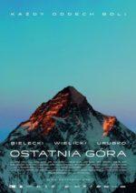 Wydarzenie: Ostatnia góra   gość: Janusz Gołąb   wyprawa K2